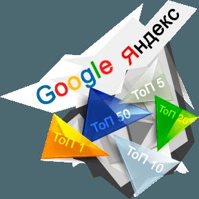 Сколько стоит продвижение сайта в поисковых системах xrumer сервер